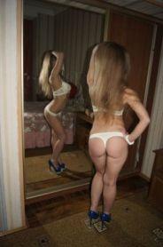 Проститутка Массажистка По, тел. 8 (901) 859-7651